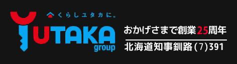 株式会社 ユタカコーポレーション